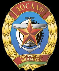 Ленинская РОС ДОСААФ